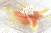 生ハムの前菜の作り方1