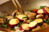 根菜キッシュ風の作り方1