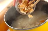 小カブのみそ汁の作り方2