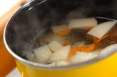 小カブのみそ汁の作り方1