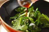 小松菜とちくわの炒め物の作り方2