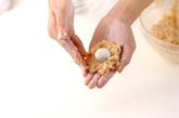 チキンボールの作り方1
