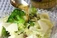リンゴのサラダの作り方1
