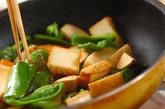 ピーマンとタケノコのカレー炒めの作り方1