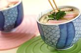 簡単たっぷり茶碗蒸しの作り方3