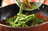 甘辛ひき肉のまぜまぜ丼の作り方3