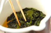 ワカメの混ぜご飯の作り方2