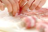 手綱コンニャクの豚肉巻きの作り方1