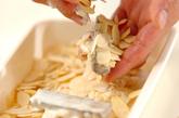 ゴボウのアーモンド揚げの作り方2