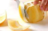 フルーツミルクカンの作り方1