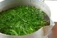 ニンジン葉のゴマ和えの作り方1