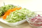 せん切り野菜のコールスローの下準備1