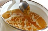 ユズコショウ入りみそ汁の作り方2