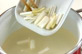 ネギとベーコンの中華スープの作り方1