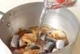 イワシのキムチ煮の作り方1