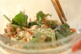 大豆と桜エビのかき揚げの作り方2