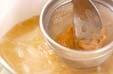 ゆでタケノコのみそ汁の作り方2