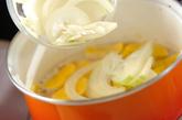 豆乳のゴマポタージュの作り方1