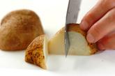 砂肝とジャガイモのスパイシー塩麹ソテーの作り方2
