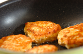 鶏のつくねの作り方2