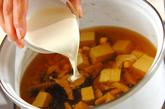 トロトロ卵スープの作り方2