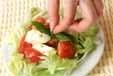 カプレーゼサラダの作り方1