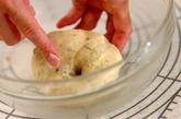 七味とジャコの香味ボールの作り方3