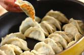 こんがり焼き餃子の作り方3