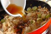 春雨とひき肉のピリ辛炒めの作り方2