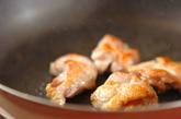 カボチャのクリーム煮の作り方2