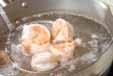 エビと野菜の中華炒めの作り方1