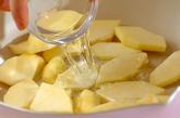 バニラアイス和風アップルソースの作り方2