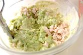 おそばのサラダの作り方1