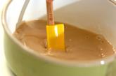 黒糖わらびもちの作り方2