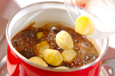 栗の黒糖まぶしの作り方2