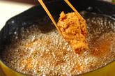 フライドチキンとポテトの作り方5