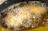 フライドチキンとポテトの作り方4