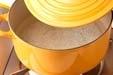 小正月の小豆がゆの作り方1