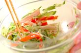 春雨の梅風味サラダの作り方1
