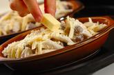 お餅のキノコグラタン風の作り方3