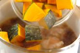 手羽元とカボチャの煮物の作り方1