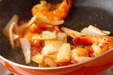 エビのケチャップ炒めの作り方2