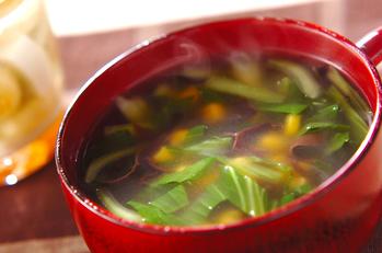 チンゲンサイのトロミスープ