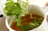 チンゲンサイのトロミスープの作り方1
