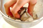 カキの炊き込みご飯の下準備1