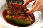 ピーマンの肉詰めの作り方3