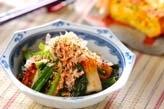 青菜のゴマ炒め
