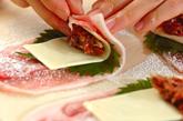 豚肉の梅おかかチーズ巻きフライの作り方1