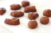 ダブルチョコハートの作り方3