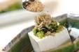 ジャコ豆腐の作り方2
